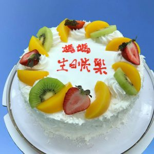 A49 Made-to-Order Cake