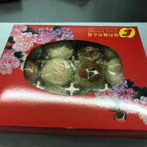 Assorted Taiwanse Mooncakes (Box of 12)